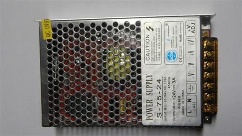 Fotografie eLite síťový zdroj pro LED osvětlení, 75W/24V